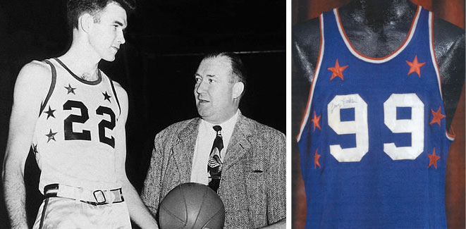 1951 NBA All-Star Game Uniforms