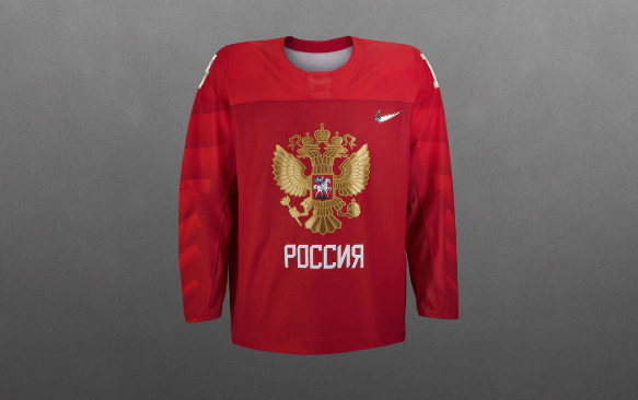 Russia 2018 Olympic Hockey Jersey