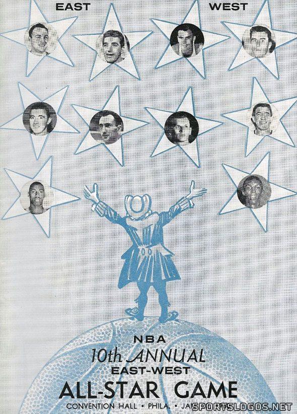 1960 NBA All-Star Game Program cover